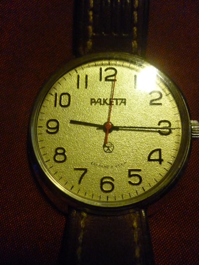 Demande d'informations sur celle ci  Pakyta10