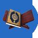 قسم القرآن الكريم