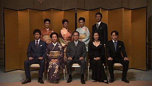 Karei Naru Ichizoku Kareif10
