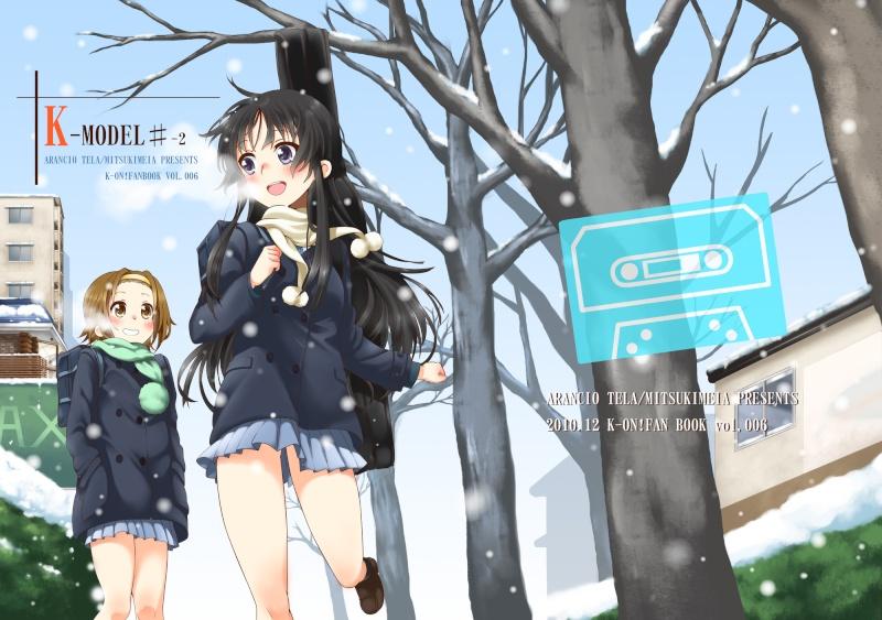 Images De K-On! ~♥ - Page 2 Konach16