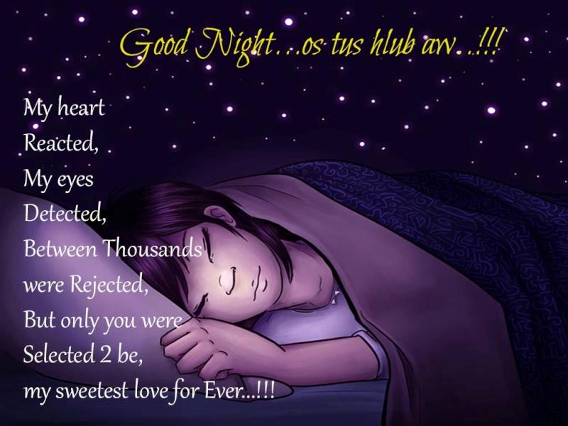 Good Night  Good-n10