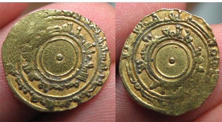 Fatimíes, dinar de Al-Mu´izz, Almansuriya, 343H. Img_2310