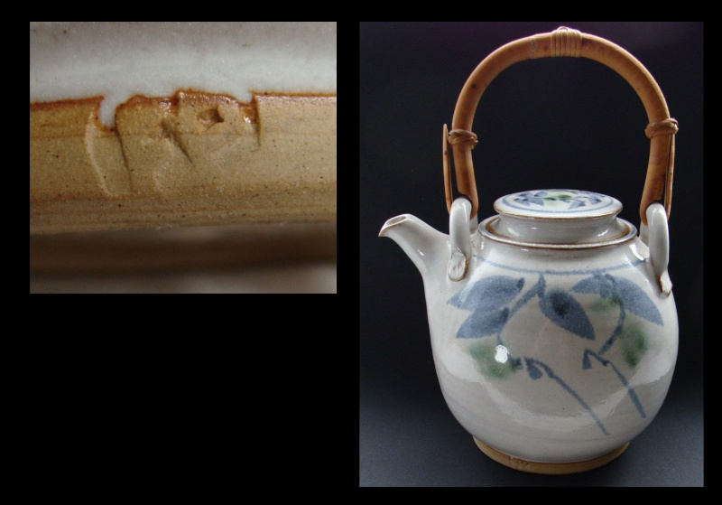 Pottery Teapot with FP mark - see Stephen Smith, Leics  310
