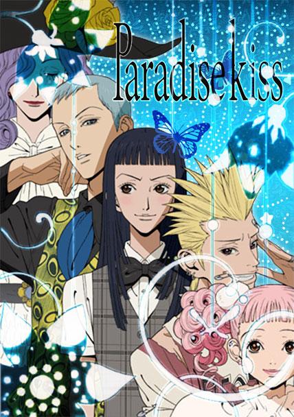 Paradis kiss / Parakiss Paradi10