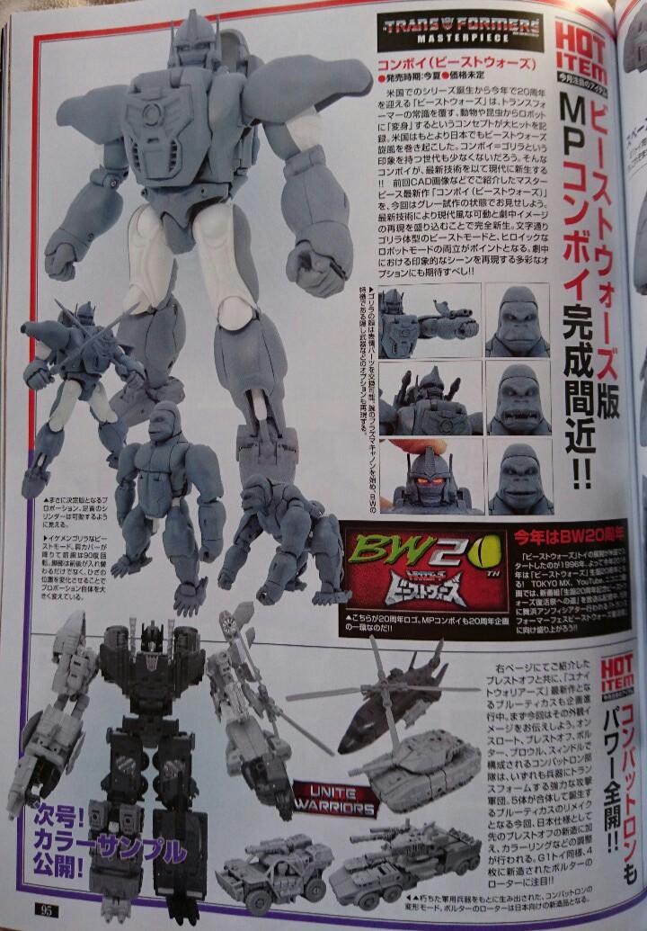 Masterpiece MP-32 Convoy (Beast Wars) 1-410