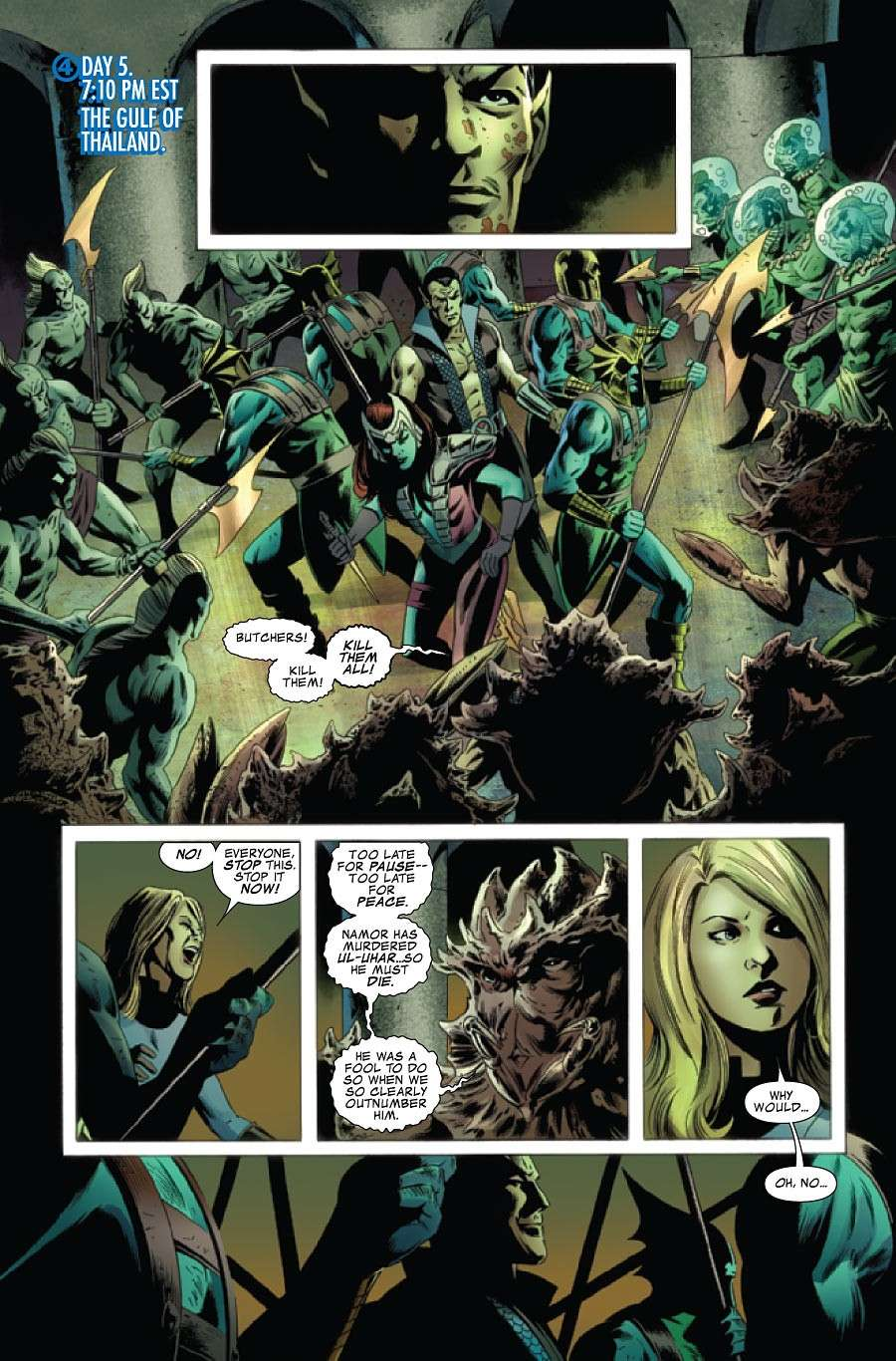 Fantastic Four #586 Prv72622