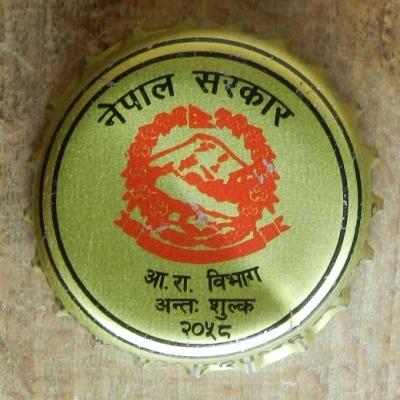 plus belle capsule par mois Nepal10