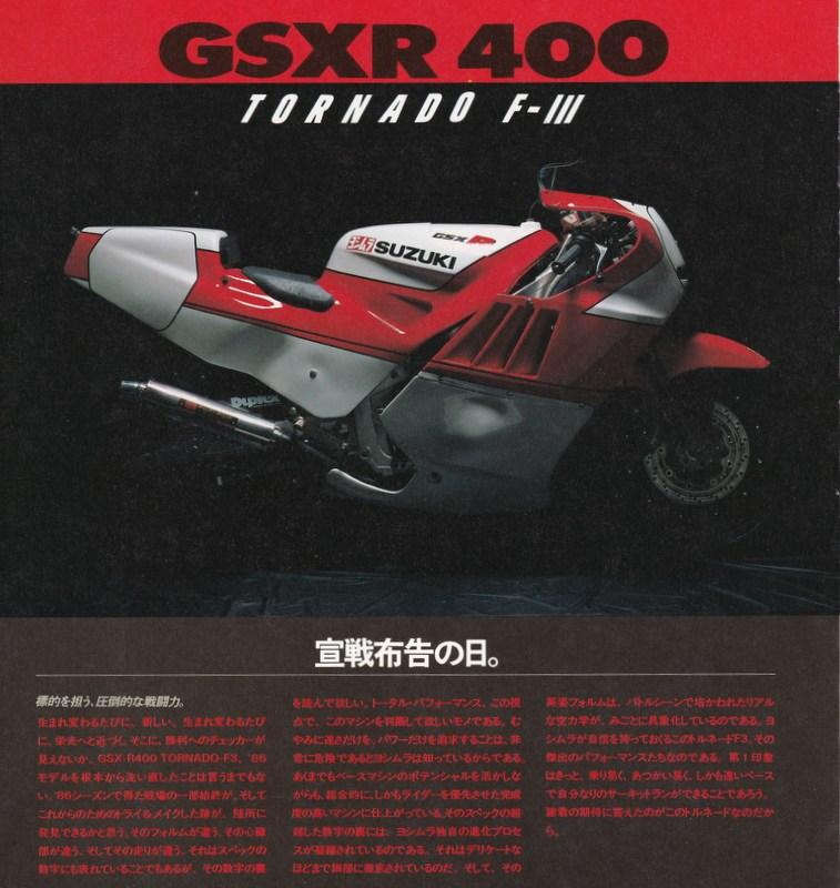 Suzuki GSXR 400  - Page 2 Img_410