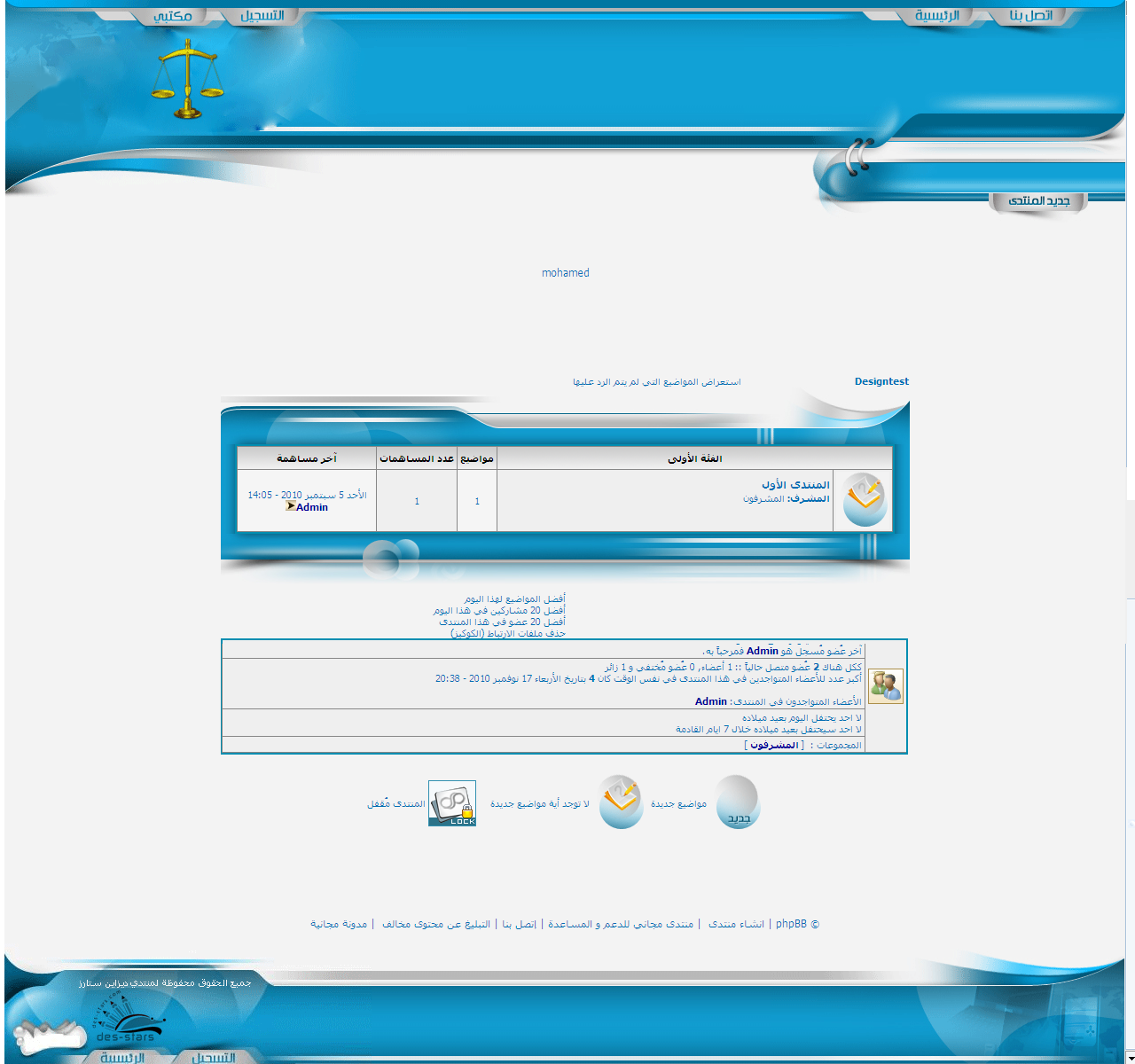 استايل أزرق رائع و هادئ للقانون و بنكهة خاصة لكم جميعا للنسخة phbb2 Untitl11