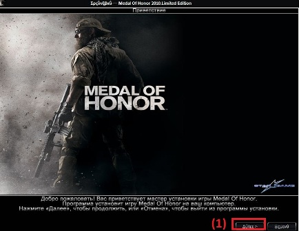 Medal of Honor - Limited Edition 2010  1o_ins10