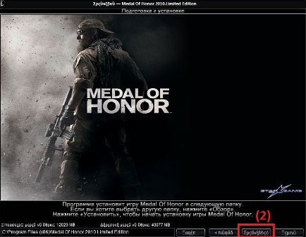 Medal of Honor - Limited Edition 2010  2o_ins10
