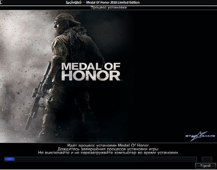 Medal of Honor - Limited Edition 2010  3o_ins11