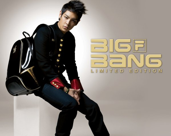 Joyeux anniversaire à Dongseng Chi-chan!!!!!!!!!!!!! Topbag10