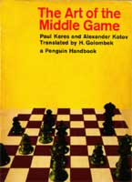 "Keres, Kotov ""The Art of the Middle Game"" (ENG, 1964) Art-of10"