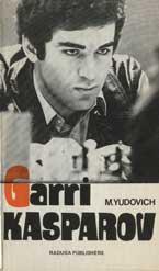"""Yudovich """"Garry Kasparov"""" (ENG, 1988) Yudovi10"""