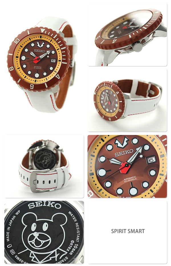 Actualités des montres non russes - Page 4 Scve0110