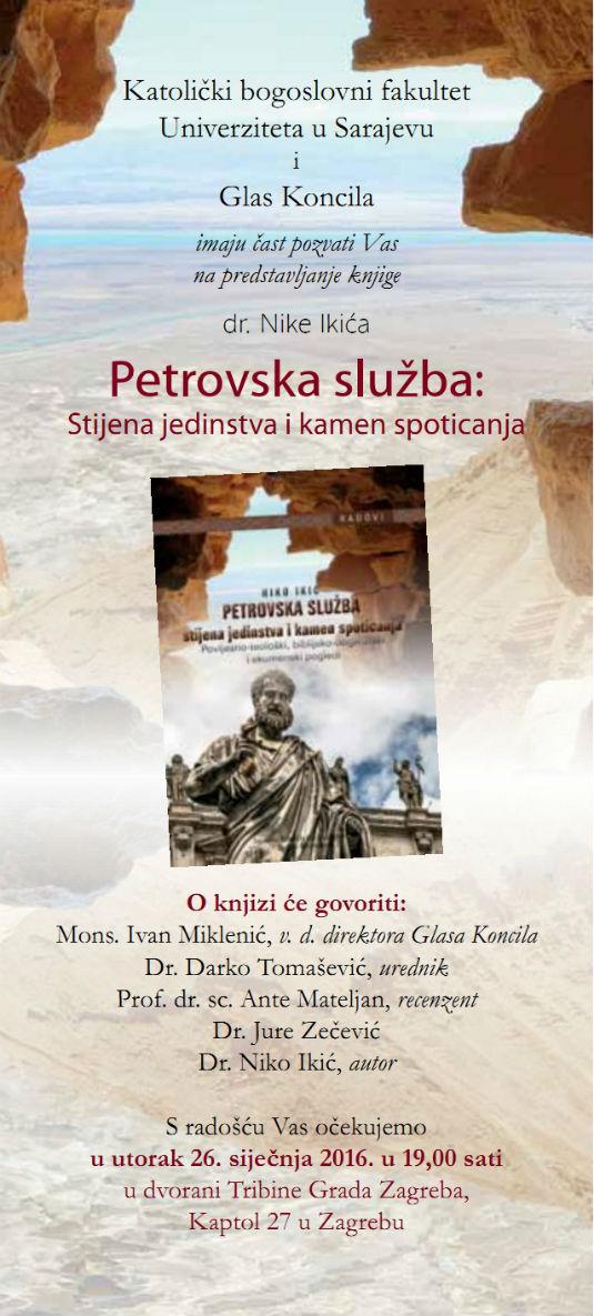 Pozivnica za promociju knjige dr. Nike IKić Niko10