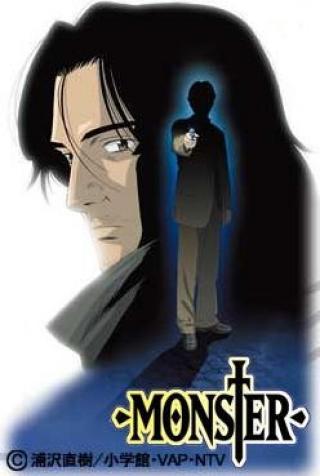 Monster [Anime/Manga] 0ca00e10