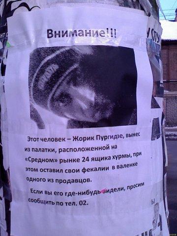 Криминальная Россия Ddndd_10