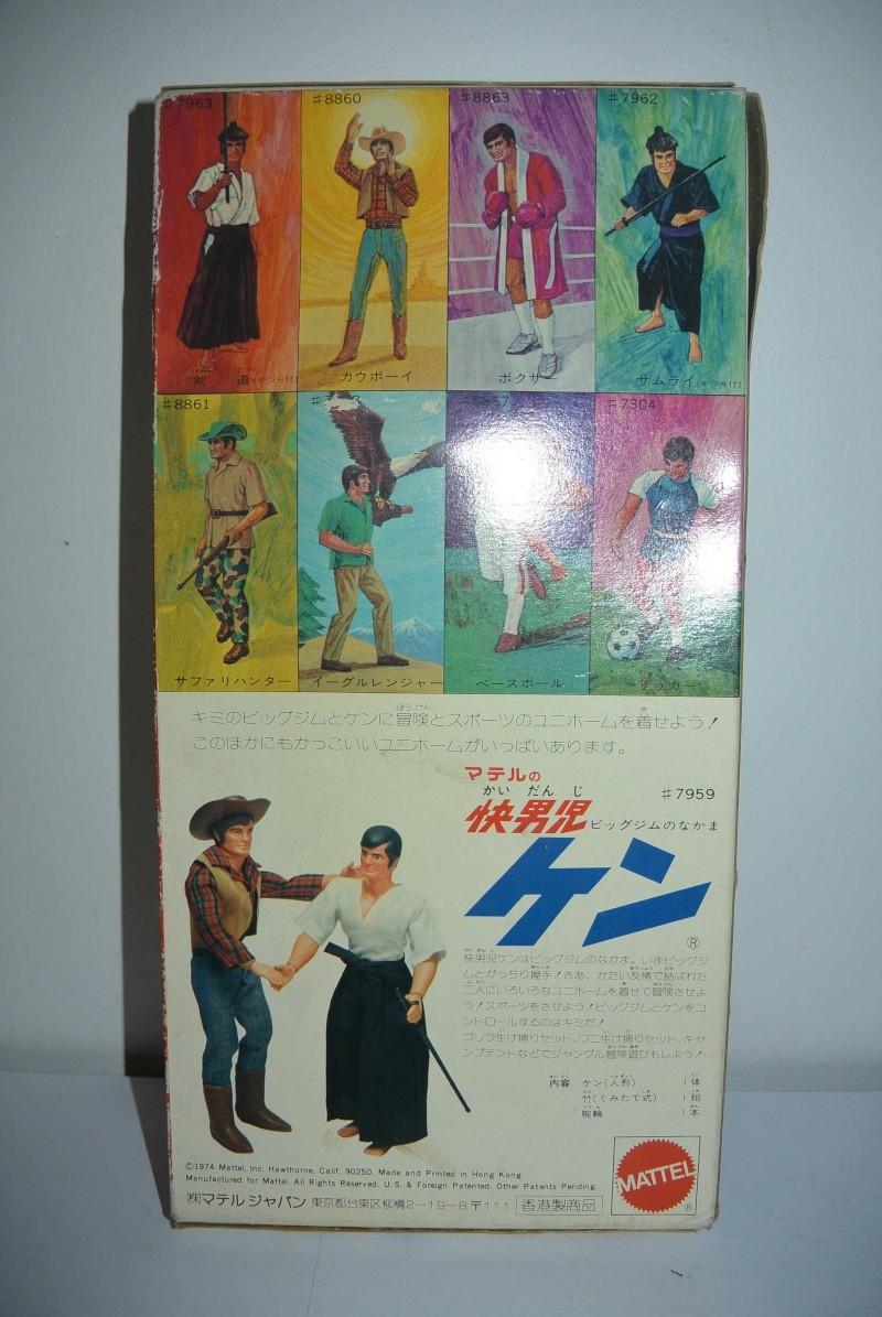 Kaidanji ken / Big Jim   No 7959  43462710