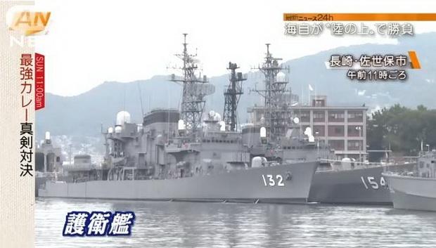 [JMSDF] Marine Japonaise actuelle et future - Page 7 0111