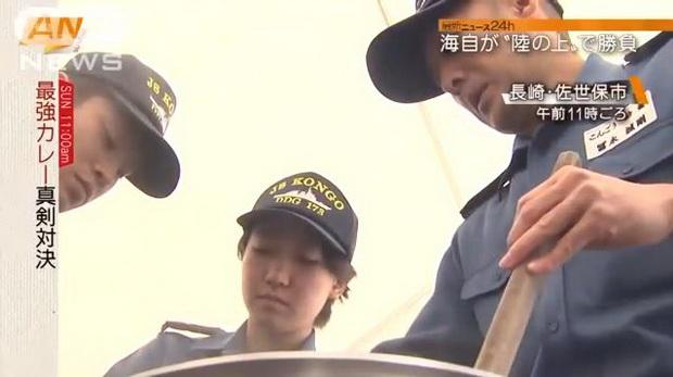 [JMSDF] Marine Japonaise actuelle et future - Page 7 0210