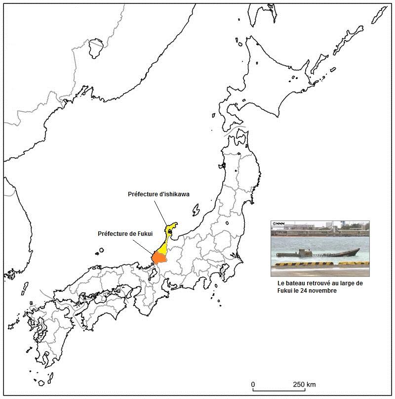 [JCG] Garde-Côtes du Japon - Page 2 Jpn10