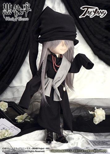 [Janvier 2016] Dal  Princess Usagi Small Lady Serenity Arzhel10