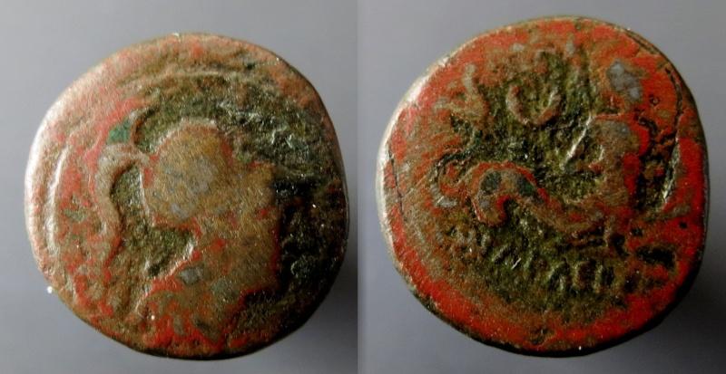 Petit bronze grec à identifier  Untitl10