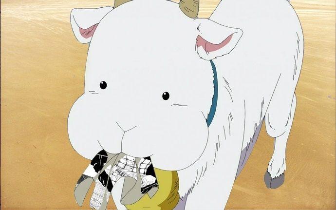 [PJ] Le jeu des images de manga - Page 24 Chyvre10