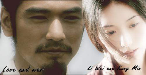 Li Wei /Admin/ Kku10