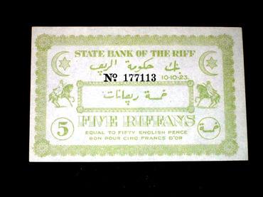 Les Timbres, Monnaies et Pièces du Maroc 10_rif10