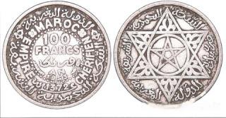 Les Timbres, Monnaies et Pièces du Maroc Monaie10