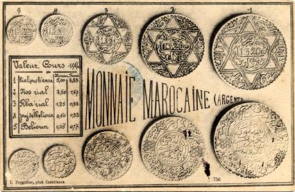 Les Timbres, Monnaies et Pièces du Maroc Monaie11