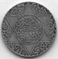 Les Timbres, Monnaies et Pièces du Maroc Monnai17