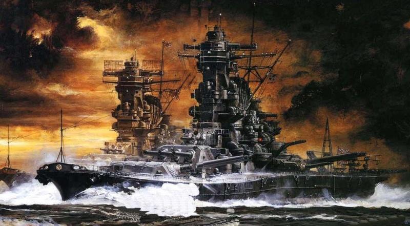 LES FONDS D'ECRANS - Page 2 Yamato10