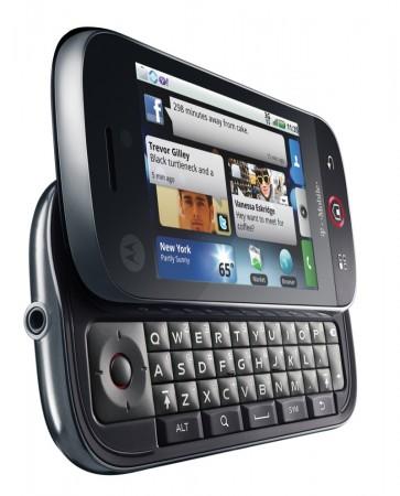 الهاتف الذكي الجديد يجمع بين أناقة المظهر ورباعية الشكل  30011