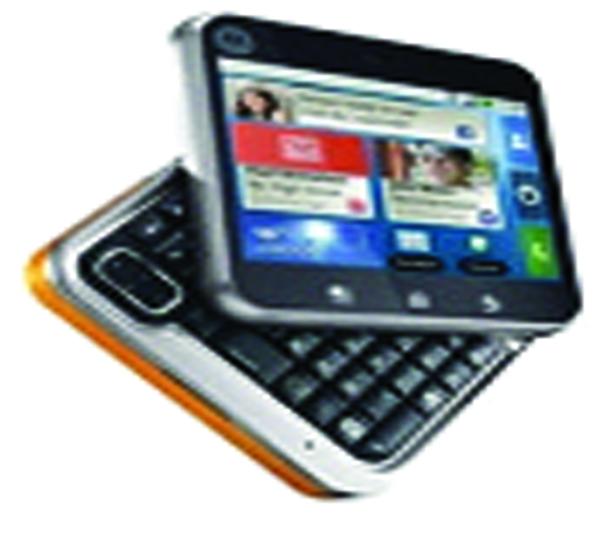 الهاتف الذكي الجديد يجمع بين أناقة المظهر ورباعية الشكل  3312