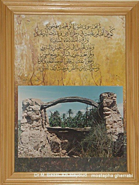 GHERRABI MOSTAPHA Ouled Mimoun Ouledm10