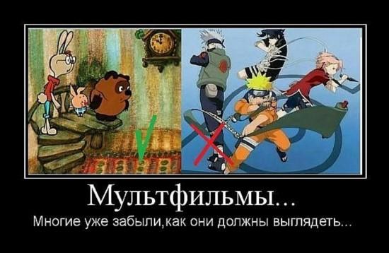 Самый лучший мультфильм 2010 8c9k110