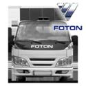 Уважаемые господа, друзья и главное водители!  Foton10