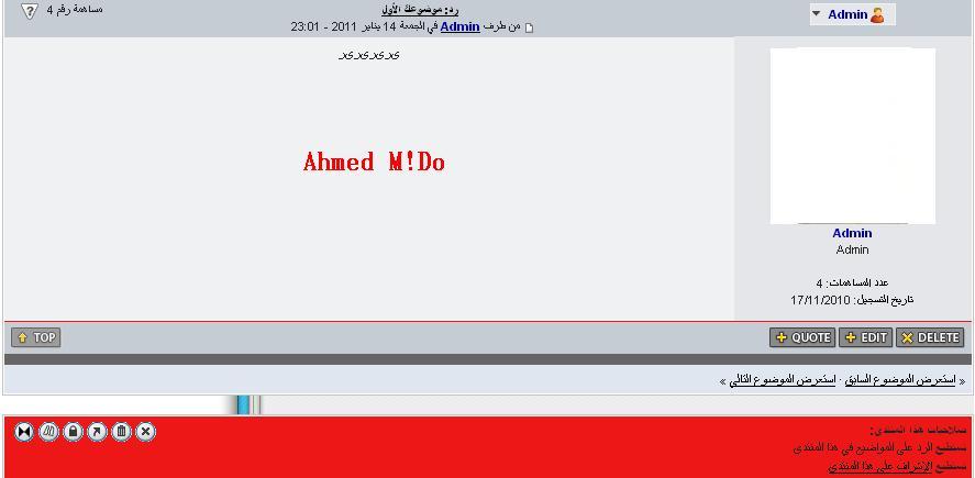 [كود css] لوضع اطأر للرئيسيه وداخل المواضيع بشكل جميل جدا للنسخه (invision) Ahmed_12
