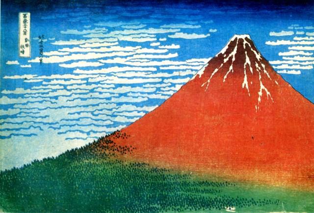 ART JAPONAIS - Page 3 Img96210