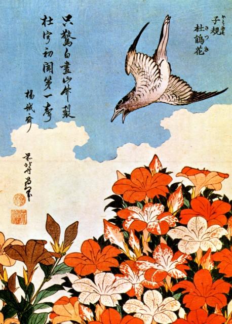 ART JAPONAIS - Page 3 Img96310