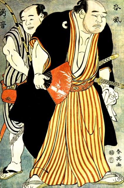 ART JAPONAIS - Page 3 Img96511