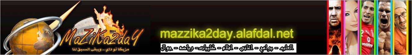 Mazzika2Day