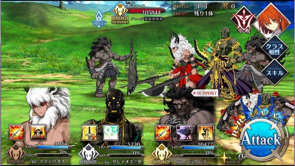 Fate/Grand Order Chat - Page 2 Big_gu11