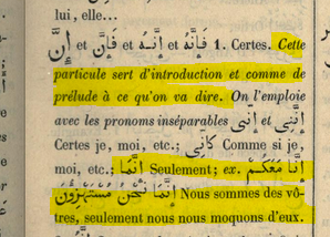 "Aide à la traduction, Coran 49, 15 "" vrai ? Croyant "" Innama10"