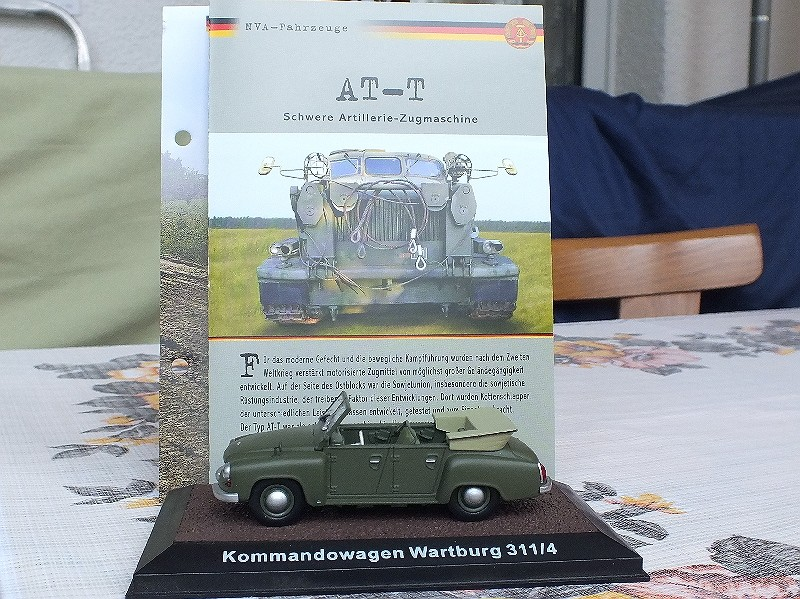 Atlas-Verlag NVA - Seite 4 Dscf1111