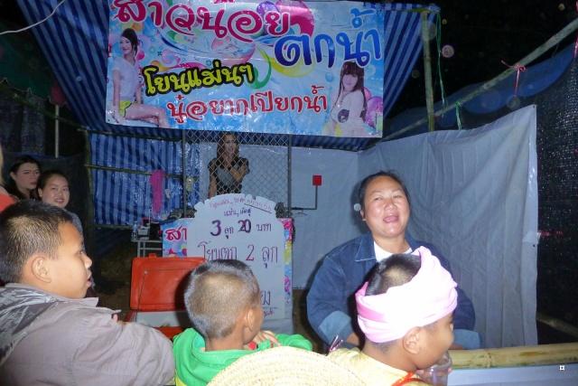 Nouvel An Shan 2016 P1110426